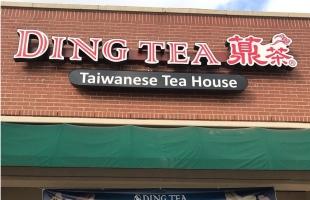 Ding Tea Sugar Land