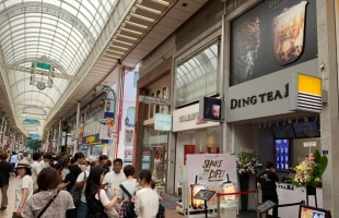 DING TEA元町店