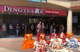 Ding Tea Houston