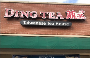 Ding Tea Sugar Land