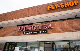 Dingtea Denver